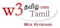 3wk_w3tamil_link
