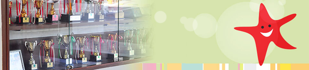 achievement_archive_banner-2